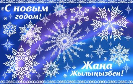 new year Snowflakes crystals magic
