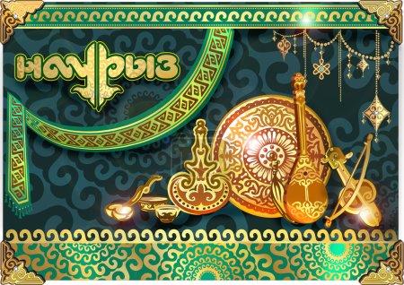 Spring holiday Nauruz card