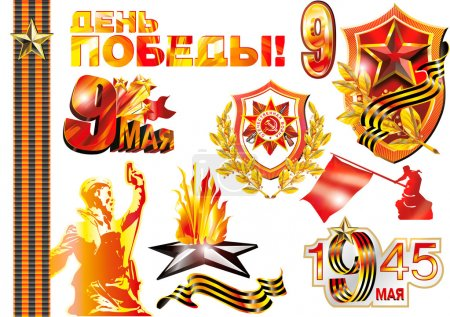 May 9 Victory, May 9 Victory Day, May 9 Victory celebration card on May 9 May 9 parade