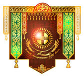 550 years emblem of Kazakhstan