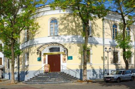 The building of the Vitebsk Orthodox Theological Seminary, Vitebsk