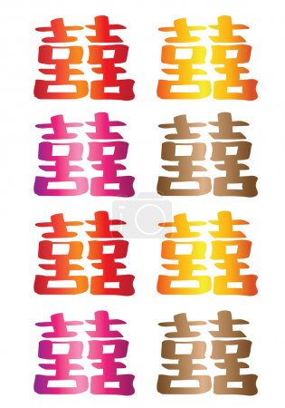Illustration for Traditional Chinese word meaning double happiness, usually used in wedding celebration, isolated on white background. - Royalty Free Image
