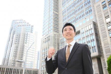 Photo pour Concept shot de l'homme d'affaires japonais - image libre de droit