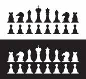 Isolated black and white chess silhouettes Collection of the king queen bishop knight rook pawn
