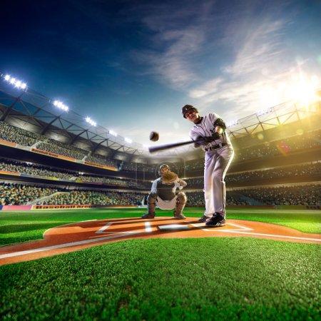 Photo pour Joueurs professionnels de base-ball sur la grande arène - image libre de droit