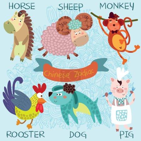 Cute Chinese Zodiac- set.
