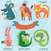 Cute Chinese Zodiac-set.