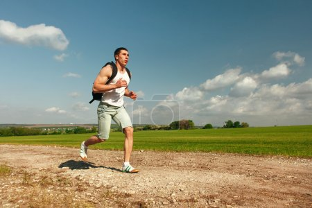 Running man sprinting cross