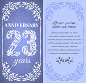 Luxury template with floral frame and a decorative pattern for the 23 years anniversary