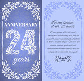 Luxury template with floral frame and a decorative pattern for the 24 years anniversary