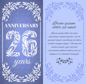 Luxury template with floral frame and a decorative pattern for the 26 years anniversary