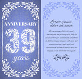 Luxury template with floral frame and a decorative pattern for the 39 years anniversary