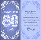 Luxury template with floral frame and a decorative pattern for the 80 years anniversary There is a place for text