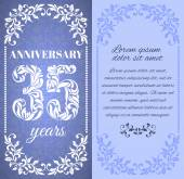 Luxury template with floral frame and a decorative pattern for the 35 years anniversary There is a place for text
