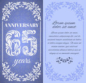 Luxury template with floral frame and a decorative pattern for the 65 years anniversary There is a place for text