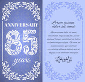 Luxury template with floral frame and a decorative pattern for the 85 years anniversary There is a place for text