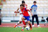 AFC U-16 Championship Korea Republic and Syria