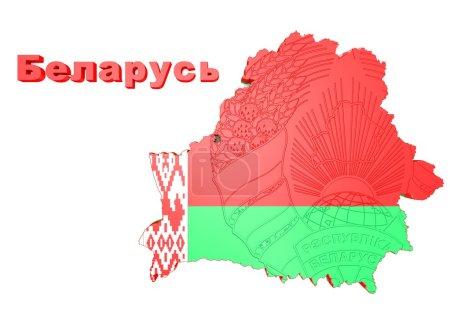 Photo pour Illustration de carte 3D de la Biélorussie avec armoiries - image libre de droit