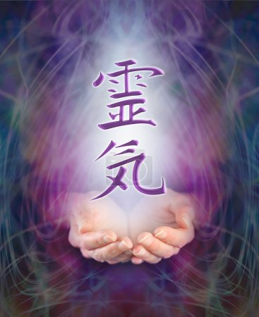 Female cupped hands with the Japanese Reiki Symbol...