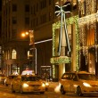 Постер, плакат: 5th Avenue during Winter Holidays