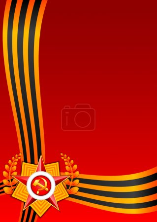 Illustration for Holiday greeting card on Defender of the Fatherland day. February 23. Vector illustration - Royalty Free Image