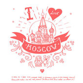 Moscow Symbol St Basils Cathedral Red Square Kremlin Moscow Russia Travel  vector hand drawn sketch illustration