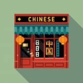 Asian cuisine restaurant