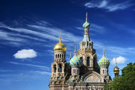 Russian orthodox church Spas na Krovi