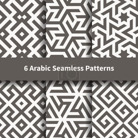 Illustration for Set of vector seamless pattern. Arabic geometric texture. Islamic Art - Royalty Free Image