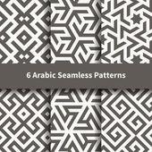 Sada vektorové arabské geometrické textury