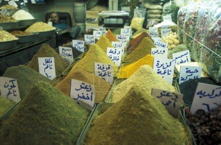 Aliments et épices au marché
