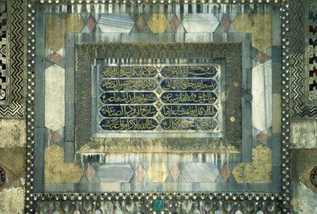Umayyad Mosque in Damaskus