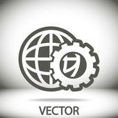 Setting parameters globe Icon