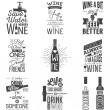 Set of vintage wine typographic quotes. Grunge eff...