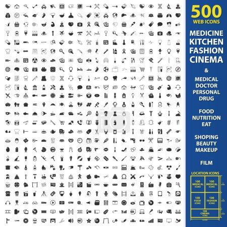 Medicine, kitchen, fashion set 500 black simple icons. Cinema, medical, doctor icon design for web and mobile.