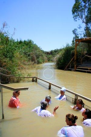 Baptism, Holy Jordan river