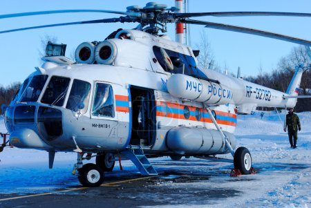 Nizhny Novgorod. Russia. February 17, 2015. The Mi-8 helicopter of the Ministry of Emergency Situations of the Russian Federation on the airport platform