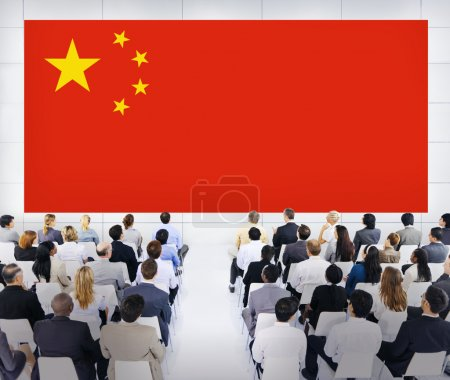 Large Business Presentation with Flag of China