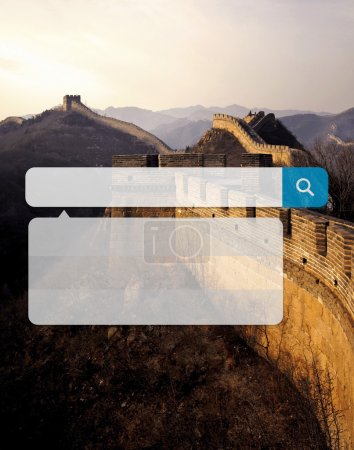 Internet Search frame