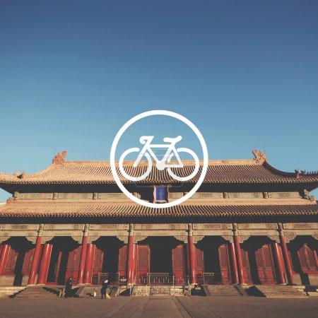 Enchanting Forbidden City Beijing