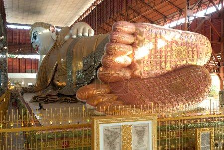 Description of footprint on Reclining Buddha in Myanmar.