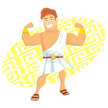 Hercules...
