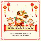 Monkey Chinese New Year Greeting Card