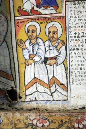 Biblical Ethiopia