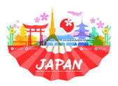 Beautiful Japan Travel Landmarks Vector and Illustration