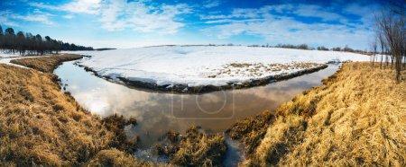 Spring landscape . Siberia, Yugra ,panorama.