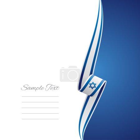 Israeli right side brochure cover vector