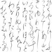 Japonské kana vzor