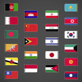 World flags collection, Asia, part 1