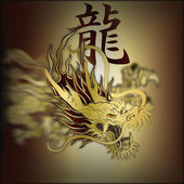 Vector illustration golden Chinese dragon dragon head close-up on background blurred body and character in Traditional Chinese